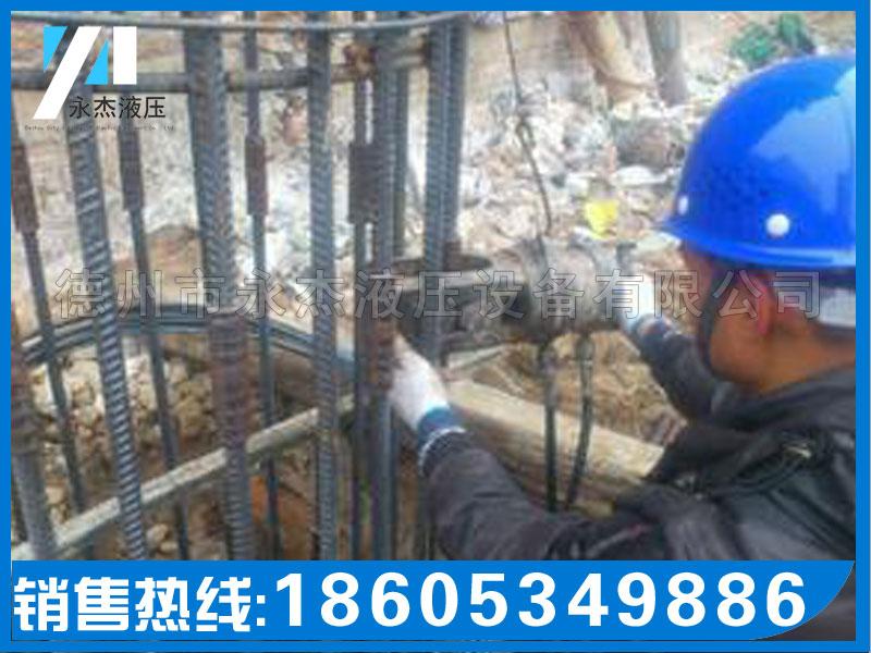永杰钢筋挤压连接机-建筑专用电动液压泵注意事项图片