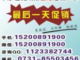 防水围裙厂家永兴,广告棉布围裙批发长沙,货到付款