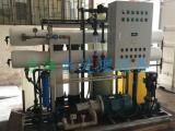 反渗透海水处理设备FH-FWG40型