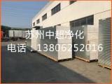 硅岩净化彩钢板 硅岩板 机制硅岩板 硅岩彩钢板价格