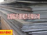 优质DT4C纯铁板、DT4C纯铁棒现货供应