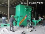 壁纸专用磨粉机环保壁纸磨粉机
