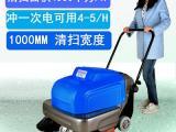 无锡小区道路地面清扫用凯达仕手推式扫地机价格