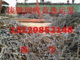 罗浮山废旧钢材回收找运发,罗浮山废铁废旧钢板回收价格