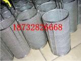 不锈钢网过滤圆片 圆形不锈钢网过滤片 厂家直销 可定制