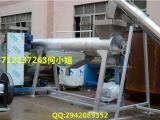 立式PE片材脱水机原理 立式PE片材脱水机结构 厂家直销