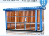 申恒电力 欧式预装式变电站 YBW-12