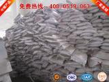 聚合氯化铝 工业级28% 中耀化工直销