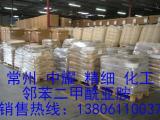 邻苯二甲酰亚胺(酞酰亚胺) 工业级99% 中耀化工直销