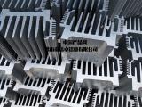 铝合金型材 工业铝型材 散热器铝型材加工定做 铝材厂家
