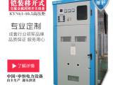 申恒电力 移开式开关设备 KYN61-40.5