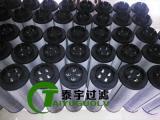 I1000RN2010/FPM/V3.5SonderWK滤芯