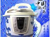 厂家直销青花瓷电压力锅 多功能电饭煲微电脑式 压力锅电饭锅