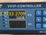 恒压供水控制器HD3000N HD4000