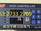 原装正品变频恒压供水控制器HD2000 HD3000N