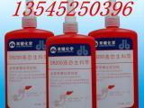 供应双键DB200液态生料带