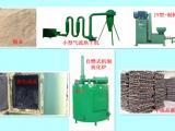 口碑好销量高的木炭机设备富源木炭机厂家专注设备环保和售后服务