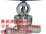 斯派莎克焊接高压截止阀 电蒸汽锅炉设备配套阀门