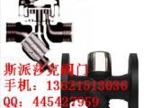 斯派莎克圆盘式疏水阀 燃气蒸汽锅炉设备配套阀门