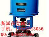 斯派莎克电动单座调节阀 小型锅炉设备配套阀门