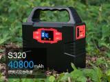 太阳能小系统神贝S320,新品上市,供货稳定