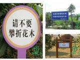 室外宣传牌,户外宣传牌,公园景区标识牌,小区指示牌
