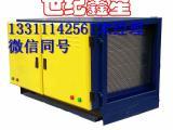 fuzhou油烟净化器油烟净化器好供应商