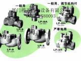 日本VENN(阀天)定水位阀LP代理销售,价格优势