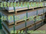 6061T6铝板密度介绍6061价格商机