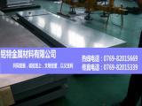 6063典型用途6063T6裁切供应