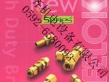 英国SAFELOK黄铜双套圈管接头代理销售,现货供应