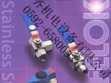 英国SAFELOK阀门 仪表球阀代理销售,现货供应,价格优势