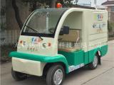 热销无锡四轮电动垃圾车,小区垃圾自卸车