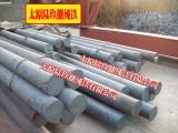 太钢纯铁棒、太钢纯铁圆钢、电磁性能好、价格还不高