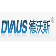 深圳市德沃斯科技有限公司的形象照片