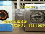 医院洗衣房设备厂家-大型医院100公斤洗衣机报价