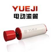 天津市乐基电动滚筒有限公司的形象照片