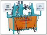 科奥 汽车油管专用焊机