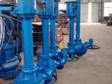 高品质立式矿用排砂泵-首选泉祥排砂泵