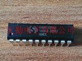 SH88F2051A