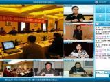 腾创网络远程视频会议系统