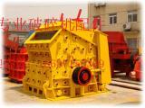 易维护修路专业反击式破碎机欣凯机械XK-C节能高效