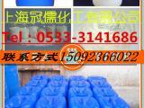 油墨AFC-65聚醚改性硅消泡剂