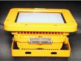 华荣款GCD615LED防爆灯,新款GCD615防爆平台灯