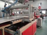 PVC家具板设备 PVC塑料板材生产线