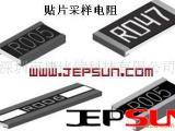 光颉5ppm贴片电阻,10ppm薄膜电阻