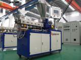 双螺杆20实验造粒机,最小型塑料造粒机