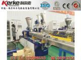 双螺杆造粒机,KTE-36造粒机,色母造粒机-南京科尔克
