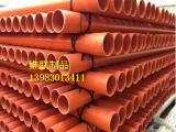 重庆c-pvc电力管穿线护套七孔管厂家