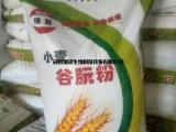 瑞冠100目高蛋白新包装活性冠县小麦面筋谷朊粉